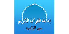 Al-Quran Al- Karim (AQAK) international channel logo