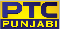PTC Punjabi (PTCTV) international channel logo