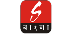 Sangeet Bangla (SGBA) international channel logo