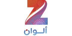 Zee Alwan (ZALWN) international channel logo